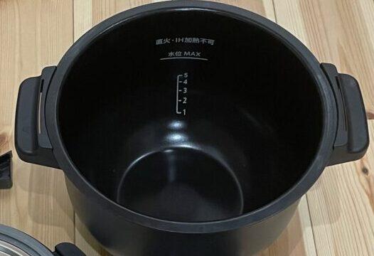 Inner-pot